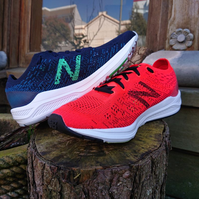 New Balance 890 v7: What You Need to Know - Fitted Running